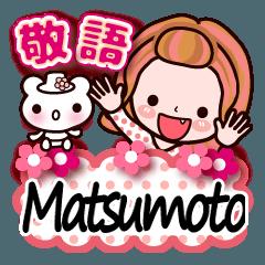 【Matsumoto/まつもと】敬語長文付も❤40個