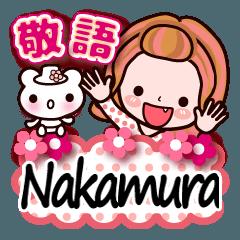 【Nakamura/なかむら】敬語長文付も有❤40個