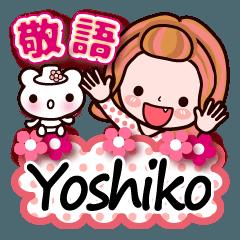 【Yoshiko専用❤】敬語コメント付も有❤40個