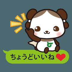 とみぱん2(富加町マスコットキャラクター)