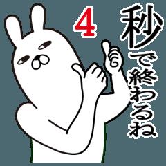 [LINEスタンプ] トレンディうさぎ4