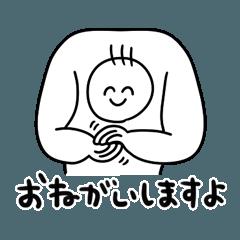 [LINEスタンプ] 心と肩幅の広い男