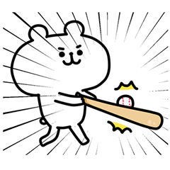ゆるくま 番外編2 野球