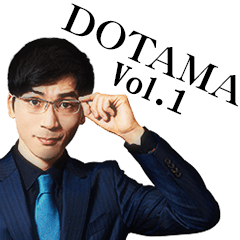 DOTAMA vol.1