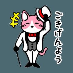 [LINEスタンプ] ロゼ男爵