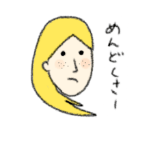 素朴なレディ(海外セレブ/ウーマン風)