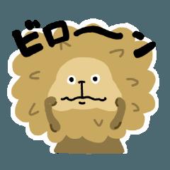 ライオンのつもり。