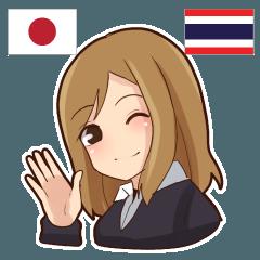 プレオ 信頼しなさい 日本タイ