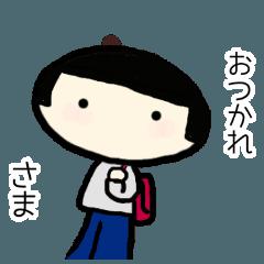 お疲れさま(*^○^*)ノ だけのスタンプ