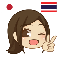 [LINEスタンプ] ピアノ 信頼しなさい 日本タイ