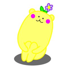 幸せの黄色いクマ