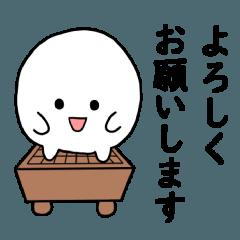 碁石と碁盤と碁笥2(丁寧な言葉)【囲碁】