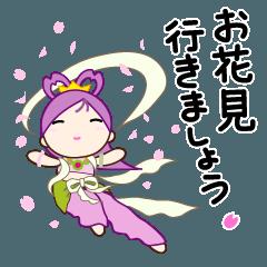 [LINEスタンプ] 桜天女 2