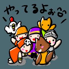 月刊WereWolfスタンプ〜亞猫version1〜