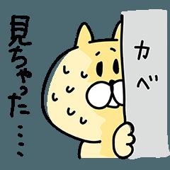 strange cat stamps 2