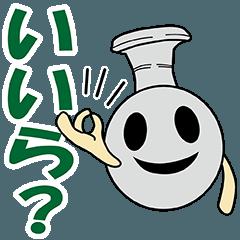 湖西の須恵器さん4(静岡弁編)