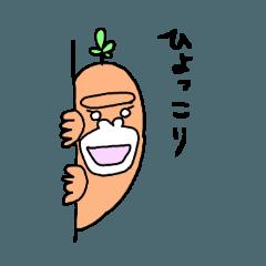 [LINEスタンプ] 夢見るゴリラ109