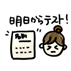 naonaoの日常スタンプ4