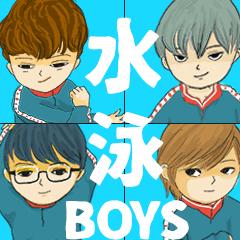 水泳BOYS