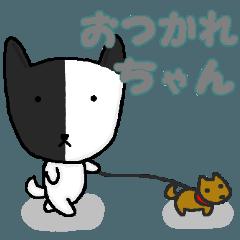 生意気迷い犬