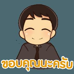 [LINEスタンプ] エンディ : 感謝の毎日 タイ語