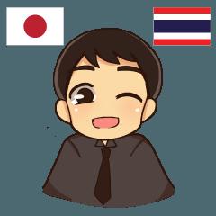 [LINEスタンプ] エンディ タイ語勉強しよう 日本タイ