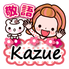 【Kazue専用❤】敬語コメント付きも有❤40個