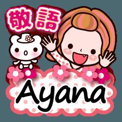 【Ayana専用❤】敬語コメント付きも有❤40個