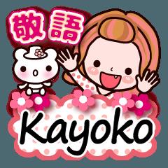 【Kayoko専用❤】敬語コメント付きも有❤40個