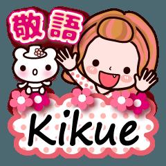 【Kikue専用❤】敬語コメント付きも有❤40個