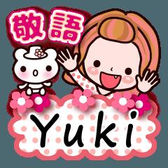 【Yuki専用❤】敬語コメント付きも有❤40個