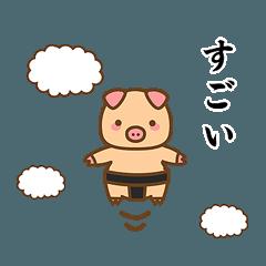 ぶーぶーちゃんの夢