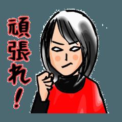 お気楽主婦物語 ☆Part2☆