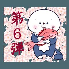 オラタマくん第6弾