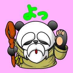 パンダ仙人(おはよう40)