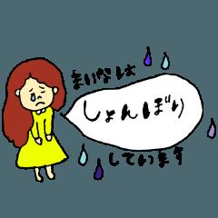 [LINEスタンプ] 全ての「まいな」に捧げるスタンプ★ (1)