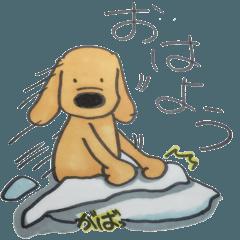 ゆるっと 忠犬サンタ 2