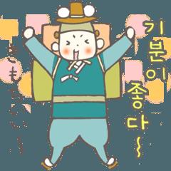都で働く人々(韓国語/ハングル)