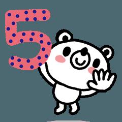しろくまの日常会話編5