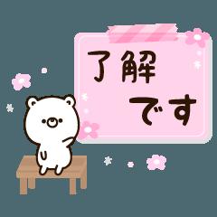 ゆるほわ白くまさん☆日常スタンプ