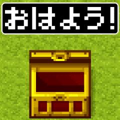 8bitレトロRPGドットアニメ日本語スタンプ