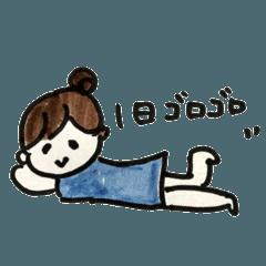 naonaoの日常スタンプ5