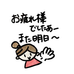 naonaoの日常スタンプ 6