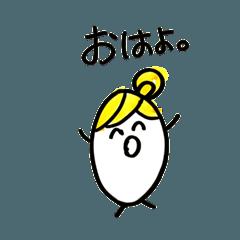 naonaoの日常生活スタンプ7 naoたま。