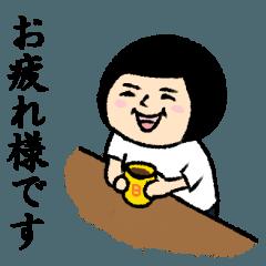 おかっぱブルマちゃんのゆるい敬語 4