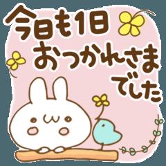 ぱすてるふれんず〜デカもじ敬語〜
