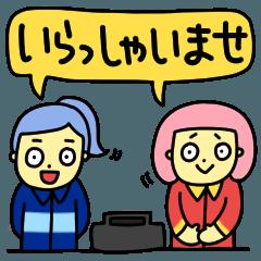 [LINEスタンプ] コンビニ敬語スタンプ