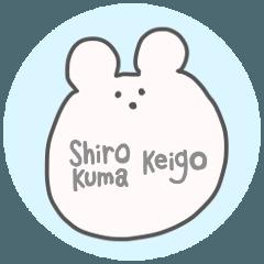 SHIRO KUMA ○ Romaji Keigo