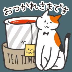 ねこカフェスタンプ (敬語)