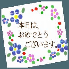 [LINEスタンプ] 花・敬語